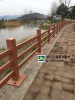 嘉兴平湖仿木工程
