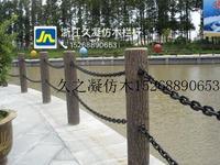 仿树皮铁链栏杆